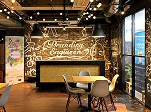 ブランディングエンジニア